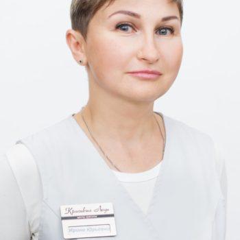Анисимова Ирина Юрьевна